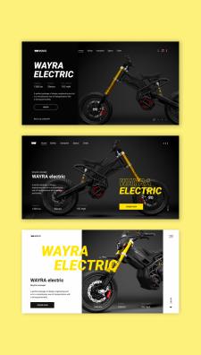 Wayra electric концепт дизайну головного екрану