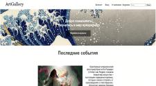 Интернет-магазин изобразительного искусства