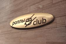 Лого Роллы.club