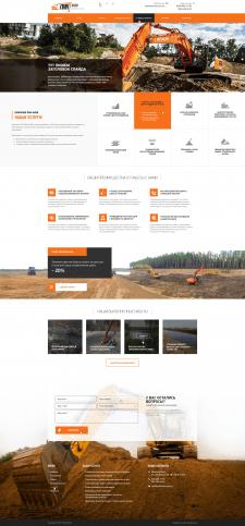 Разработка сайта для компании по очистке водоемов