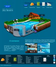 Строительство бассейнов и саун.