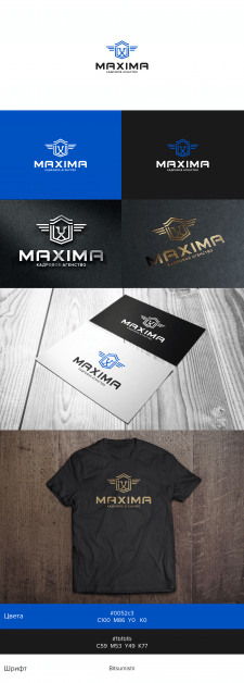 Логотип Maxima
