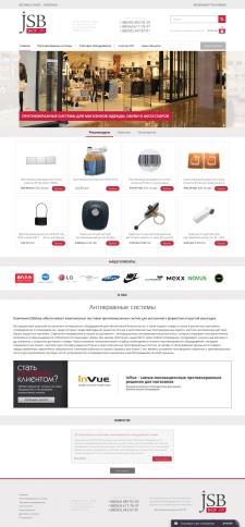 SEO оптимизация сайта - Антикражных систем