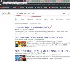 Топ-5 фактов про LEGO
