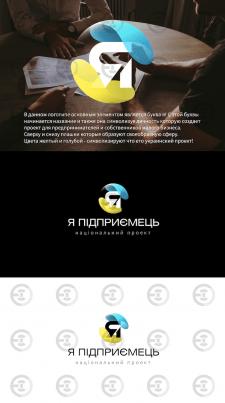 Логотип для национального проекта