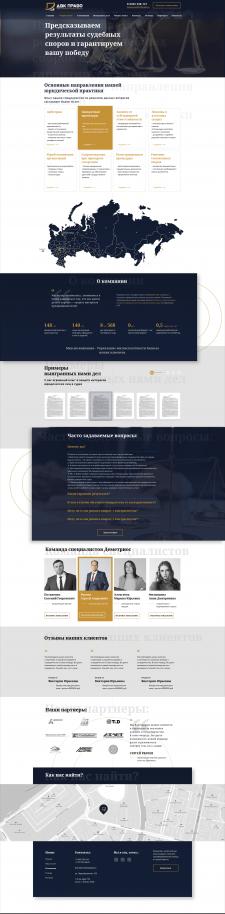 Landing Page (HTML/CSS/JS)
