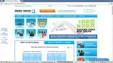 Интернет-магазин металлопластиковых конструкций