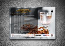 дизайн календаря меяца рамадан