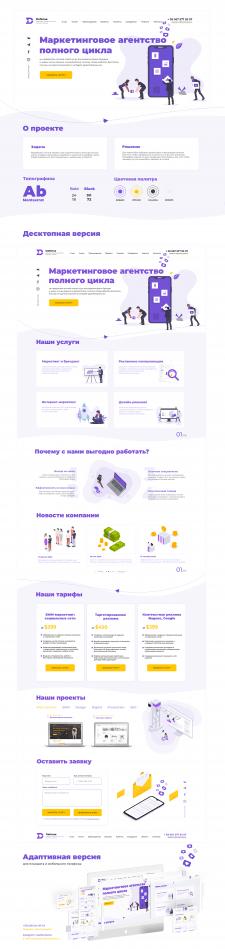Дизайн одностраничного сайта для маркетингового аг
