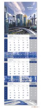 Календарь Одескабель_2