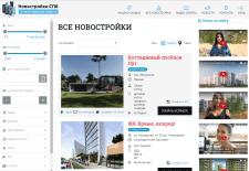 Наполнение сайта недвижимости СПБ a-812.ru