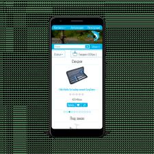 Интернет магазин Все для рыбалки (Мобильная верси)
