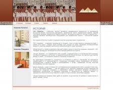 Сайт компании Alada Keram