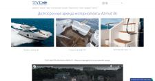 TYD Яхт компания