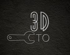 3D CTO
