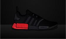 Adidas UltraBoost иллюстрация обуви