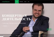 Сайт на joomla - Визитка