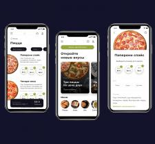 Pomidoro - Приложение по доставке еды