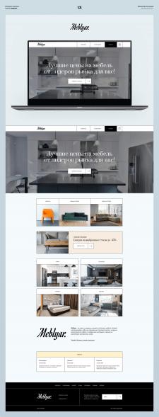 Дизайн сайта интернет магазин мебели Meblyar