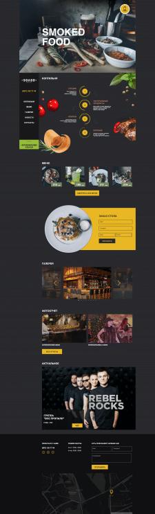 "Дизайн сайта ""Solod Bar"""