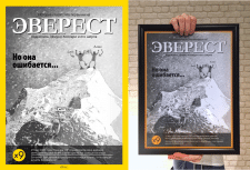 """""""х9"""" на Эвересте (не коммерческая)"""