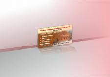визитка (дома со сруба)