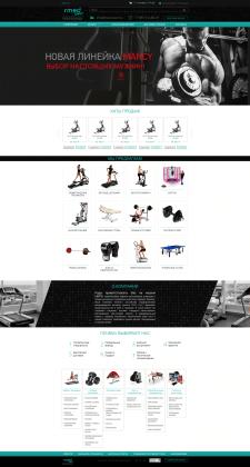 RmedSport (интернет-магазин)