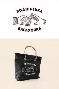 Logo Подільська барахолка