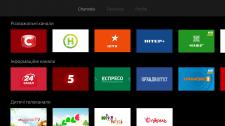 Apple TV. Телевізійний додаток для перегляду телеб