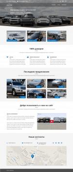 Продажа / покупка автомобилей