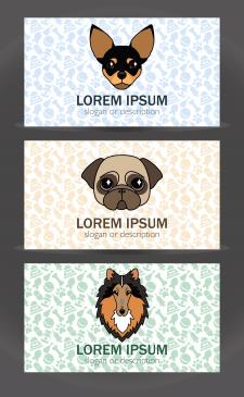 Собачьи визитки