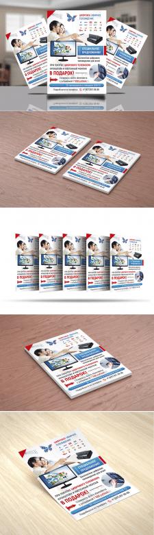 Флаер для рекламы цифрового телевидения