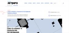 Сайт для IT индустрии