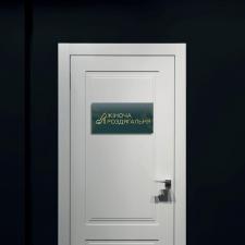 Одна из табличек на двери для спа клуба Софа спа