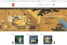 Обновление интернет-магазина китайских чаев