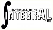 """логотип ФЦ """"Интеграл"""""""