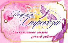 Ярлык с лого Ажурная стрекоза
