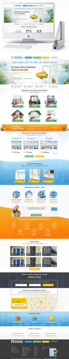 Дизайн сайта компании пластиковых окон