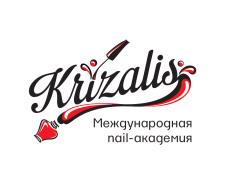 Кризалис_лого