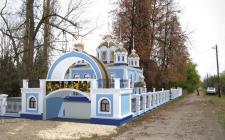Свято-Ксениевский Храм