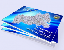 Инвестиционный паспорт