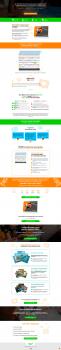 Wordpress. Лендинг + оплата через liqpay