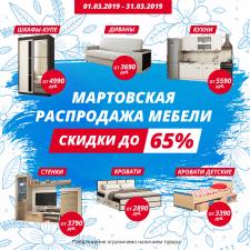 Nonton.ru