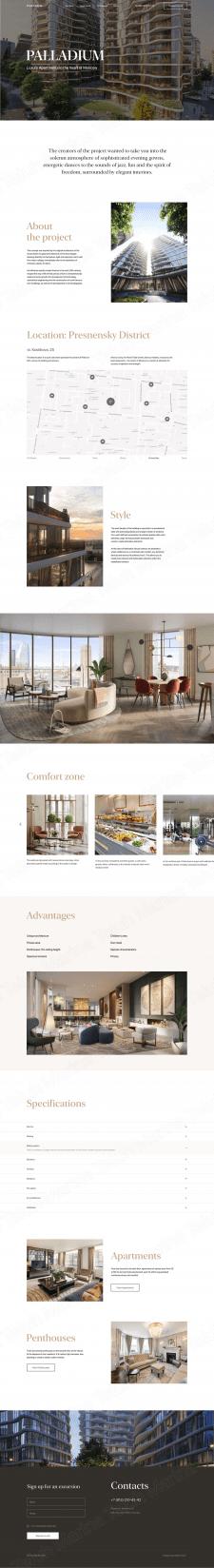 Сайт для элитной недвижимости (главная)
