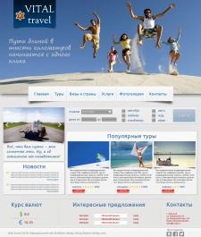 Макет сайта для туристической фирмы