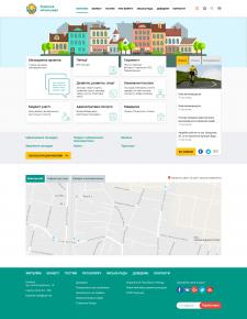 Дизайн сайта города Боярки