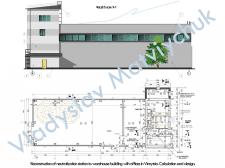 Реконструкция станции нейтрализации