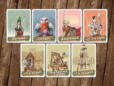 Иллюстрации  для карточной игры
