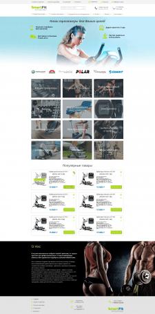 Фитнес оборудование для зала Интернет-магазин 2016