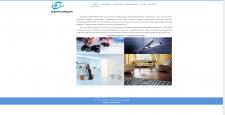 Корпоративный сайт-визитка компании Аква-Инновации